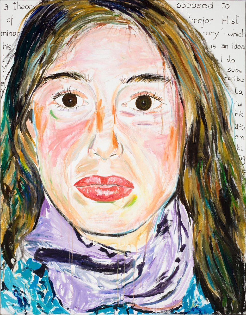 Private Self-Portrait or Artistic Staging?